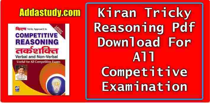 Kiran Tricky Reasoning Pdf Download For All Competitive
